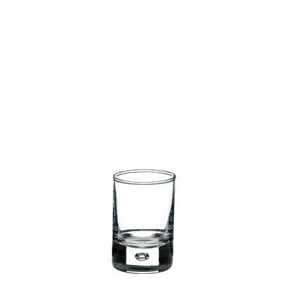 Schnapsglas 4cl